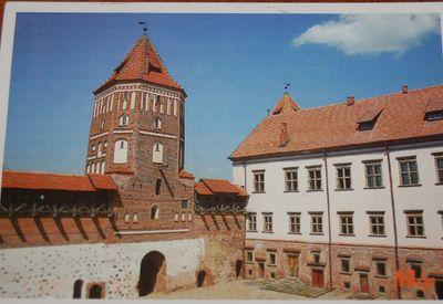 Postcard #36 - Belarus