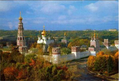 Postcard #46 - Russia